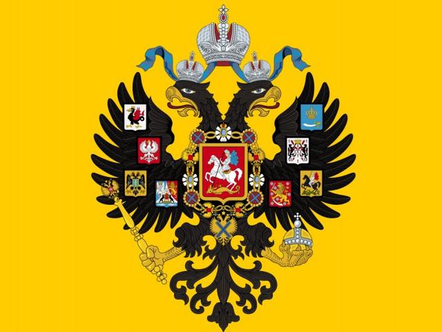 Гербы России [12+] (Герб Казани)