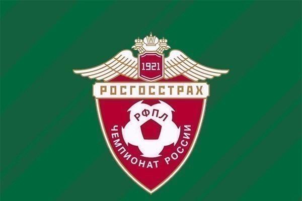 Росгосстрах. Чемпионат России по футболу 2017-2018. Прямая трансляция